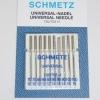 Jehly pro šicí stroje MIX