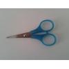 Originální malé nůžky Brother