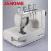 Janome 1000 CPX Cover PRO - coverlock