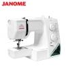 Šicí stroj Janome 60507 - extra patky