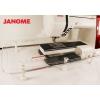 Šicí stroj Janome Horizon MC 7700 QCP